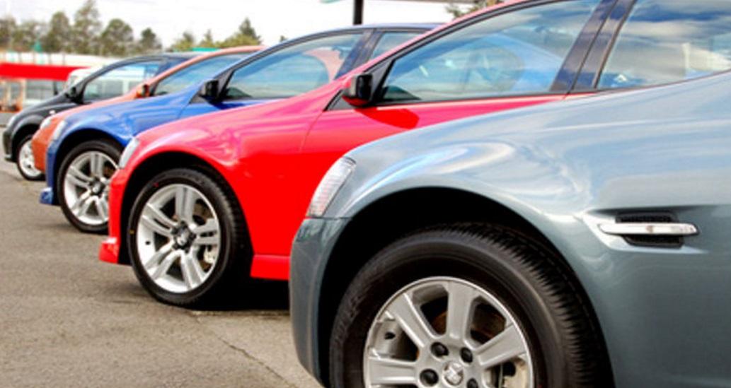 multicar-insurance