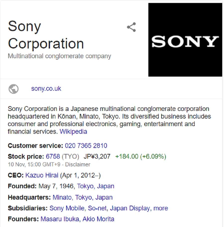 sony-information