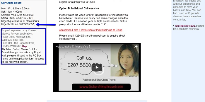 5_Star_Chinese_Visa_urgent_contact_number
